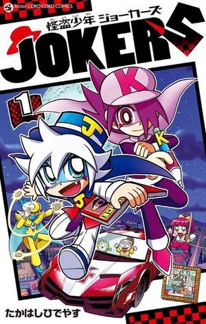 Kaitō Shōnen Jokers manga se zaključuje decembra