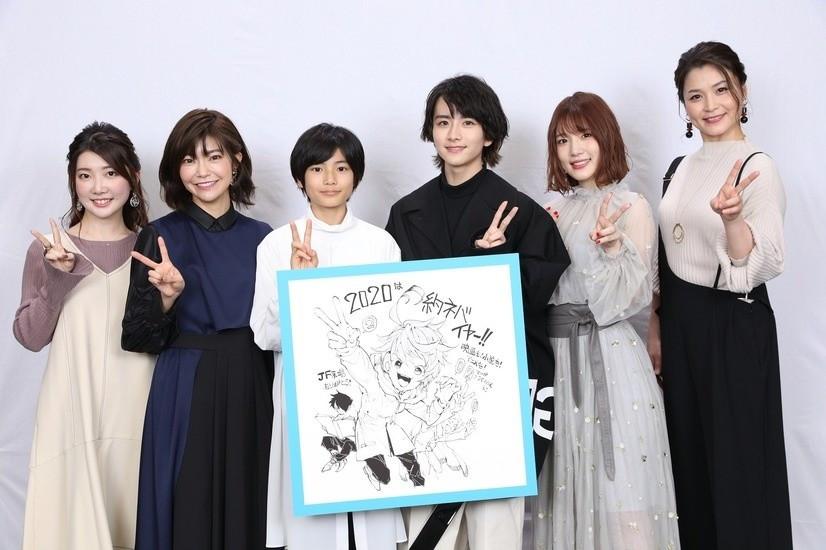 Yakusoku no Nebarando bo postal igrani film