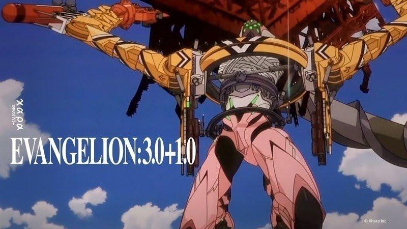 Ogata Megumi: Glasovi za anime film Evangelion: 3.0+1.0 so posneti