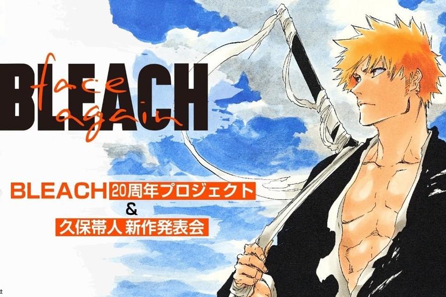 Zadnje poglavje Bleacha bo prejelo anime