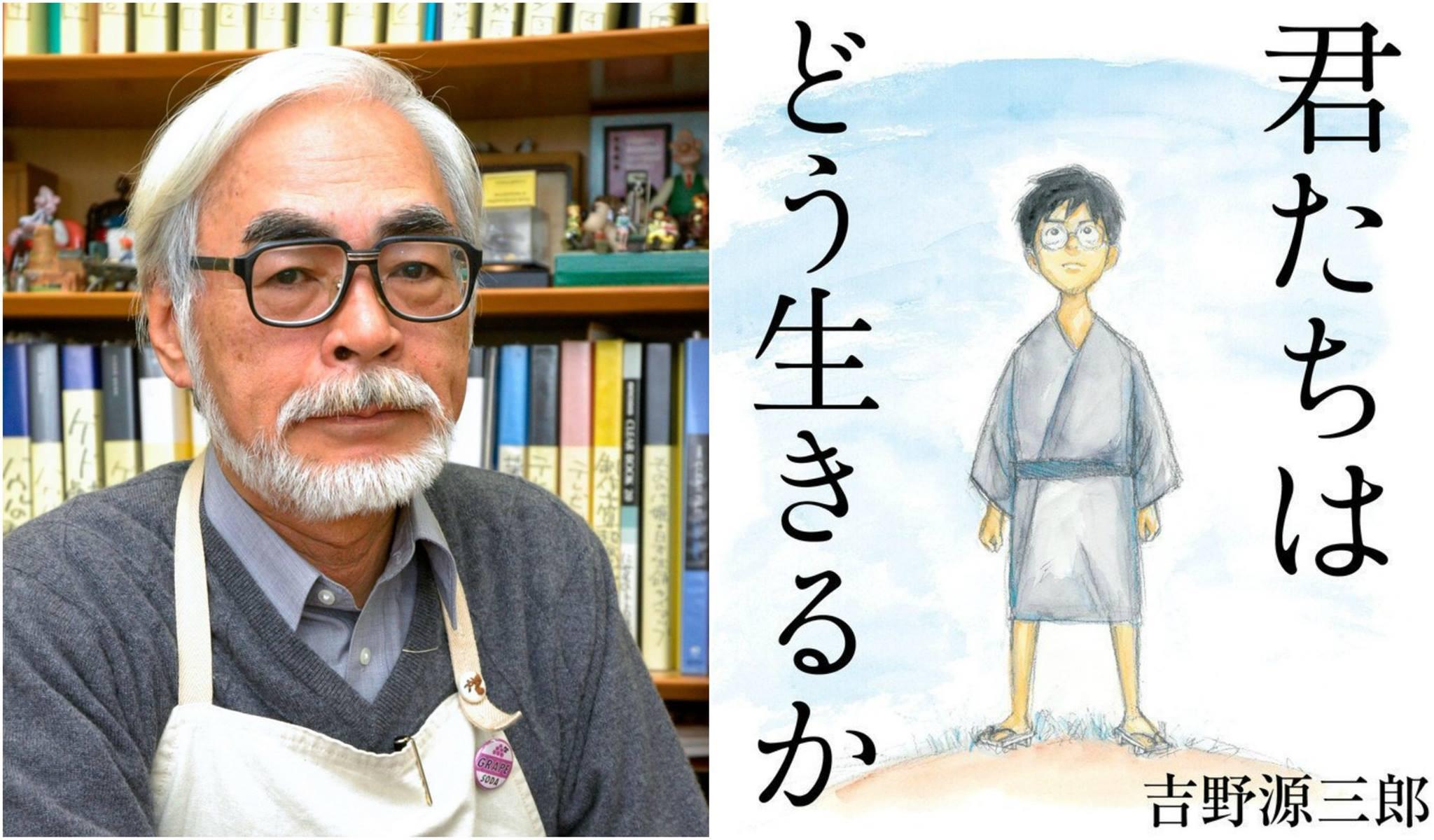 Naslednji film Miyazaki Hayaa vsebuje že 36 minut gradiva kljub koronavirusu