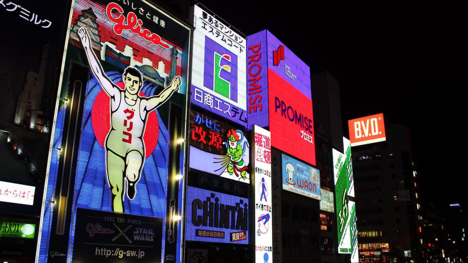 Japonska umika krizno stanje iz prefektur Kyoto, Osaka in Hyogo