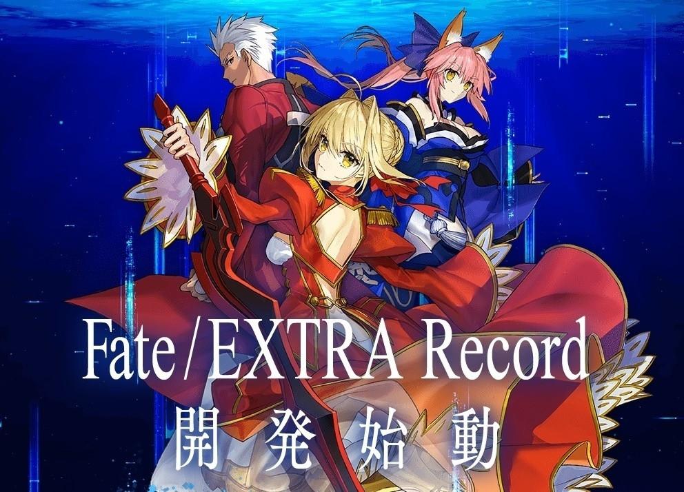Igra Fate/EXTRA bo prenovljena