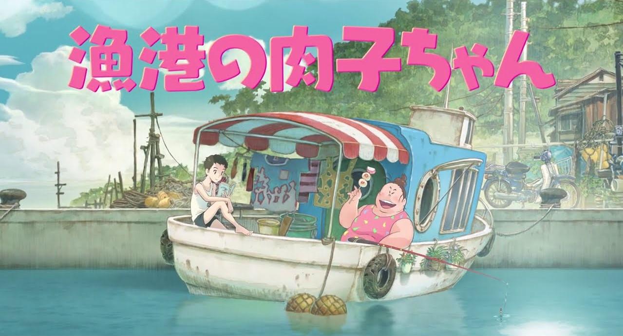 Studio 4°C razkriva anime film Gyokou no Nikuko-chan
